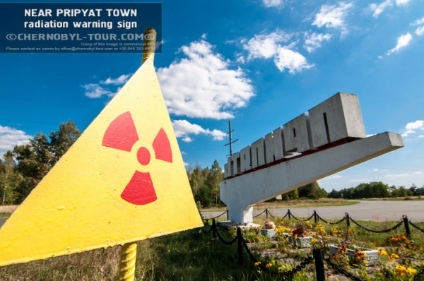 The original Pripyat town sign